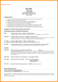 one job resume examples 8 retail job resumes manager resume retail job resumes the sample resumes for retail jobs gallery photos retail job resume examples png