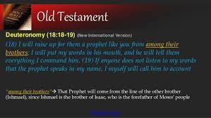 prophet muhammad pbuh in the holy bible drnaumanshad