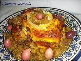 cuisine marocaine poulet aux olives poulet aux olives et citron confit poulet aux olives et citron