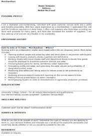 Merchandiser Duties Resume Merchandiser Cv Example Lettercv Com