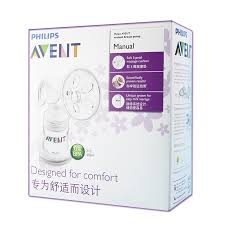 Philips Avent Manual Comfort Breast Pump China Breast Pump Avent China Breast Pump Avent Shopping Guide At