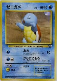 top 10 rarest and most expensive cards of all time from