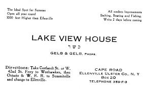 gelb family history