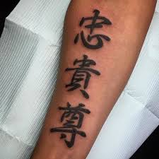 the 25 best kanji tattoo ideas on pinterest japanese tattoo