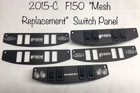 retrofit 2017 f 250 aux switch panel in f 150 page 17 ford