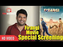 kapil sharma at firangi movie special screening kapil sharma