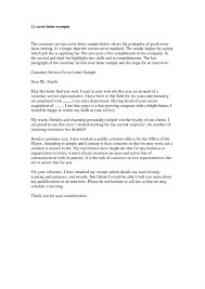 exle of a cover letter for resume what to put on cover letter what to put on a cover letter