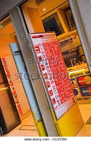 bureau de change galway bureaux stock photos bureaux stock images alamy