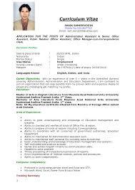sample resume for applying job examples of nanny resumes
