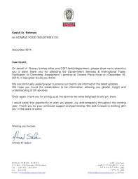 bureau veritas us bureau veritas thank you letter
