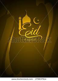 Eid Card Design Religious Eid Mubarak Vector Card Design Stock Vector 279837914