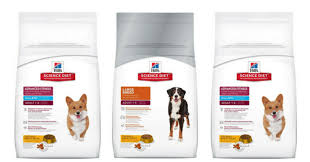 free bag of hill u0027s science diet dog or cat food at petsmart up