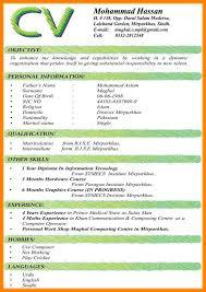 Resume Sample For Student 4 Undergraduate Student Cv Sample Risk Packaging Clerks