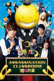 film gratis sub indo nonton gratis film ansatsu kyôshitsu assassination classroom