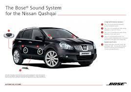 nissan dualis 2008 photo collection nissan qashqai sound amp