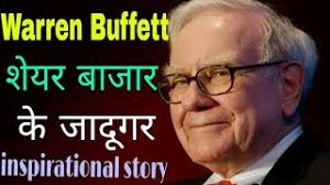 warren buffett biography in hindi warren buffett biography in hindi youtube downloader free