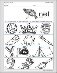 free worksheets beginning letter sounds free math worksheets