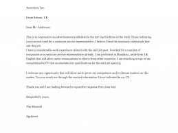 astounding examples of a good cover letter 4 write covering sample