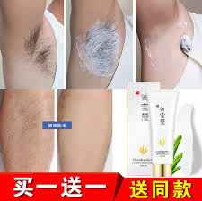 kao aloe hair removal cream body men and women underarm leg hair