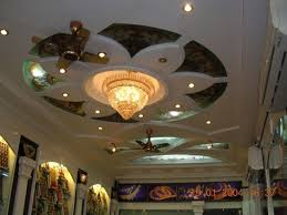 Home Furniture Design For Hall by False Ceiling Hall Photos Images Of False Ceiling Designs For Hall