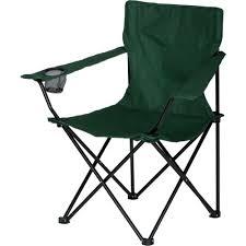 Armchair Sports Folding Chairs Academy