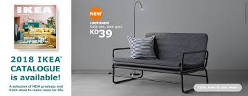 Ikea Catalog 2016 Ikea Kuwait Office U0026 Home Furniture In Kuwait Home Furnishing