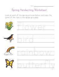 spring handwriting worksheet repinned by sos inc resources
