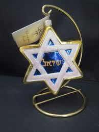 christopher radko hebrew of david ornament gar1 ebay