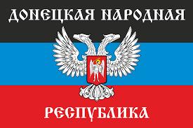Slavic Flags Donetsk People U0027s Republic Wikipedia