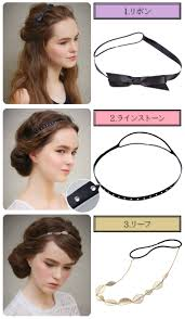 headband styler nail collection rakuten global market for easy styler gibson tack