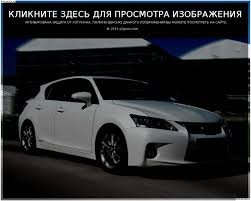 2012 lexus ct200h f sport price 2012 lexus ct200h f sport review electric cars and hybrid