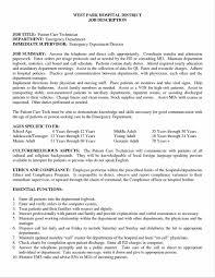 Electrical Engineer Resume Examples Engineer Resume Templates Sample Resume123