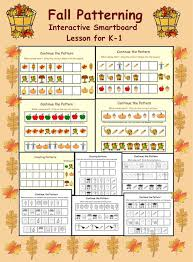 pattern games kindergarten smartboard 25 best kindergarten images on pinterest kid garden kinder garden