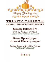 happy thanksgiving date trinity church annual thanksgiving dinner alberni ca