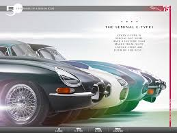 jaguar car icon applications iedei
