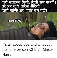 Uc Memes - htdpl far fa 可t22t l fraft at阿hvd詭啊uc可 meme nepal it s all