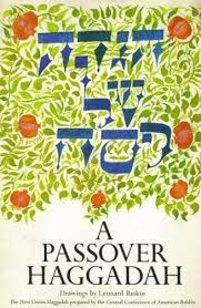 transliterated haggadah 12 best passover haggadah images on passover haggadah