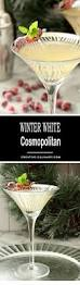 cosmo martini recipe winter white cosmopolitan creative culinary