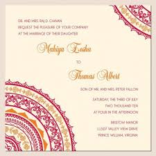 wedding card quotes indian wedding reception card quotes gift card ideas