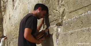 chabad siddur the kotel siddur a better experience at israel s western wall
