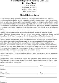 lien waiver form the following is the standard tact lien waiver