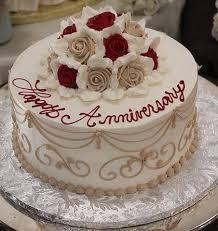 anniversary cake an 015 konditor meister