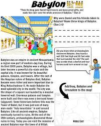 free bible worksheet babylon ancient mesopotamia