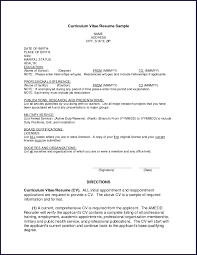 Sample Of Comprehensive Resume by Examples Of Resumes Job Resume Starbucks Barista Skills Example