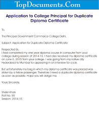 sample application letter for leaving certificate from college
