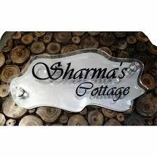 designer name plate name plate ideaz phagwara id 14505909073