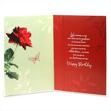 greeting cards for him u2013 buy greetings for him online india
