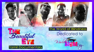 World Blindness Day The Beautiful Eye Tamil Documentary The World Of Blindness