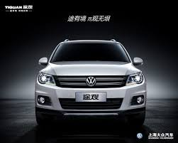volkswagen wallpaper dongfeng nissan wallpapers 15677 automotive wallpapers traffic