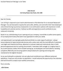 restaurant cover letter examples